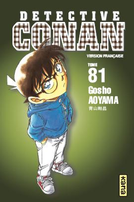 Sortie du tome 81 de DC en France