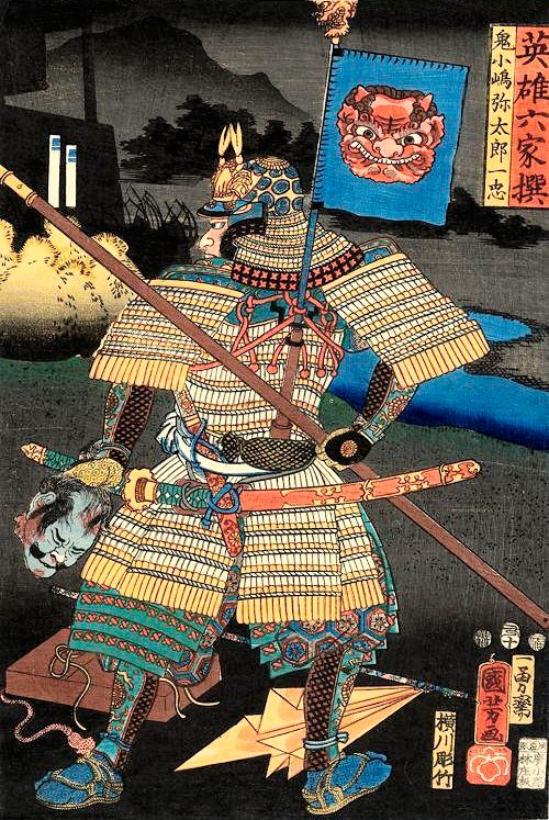 A Samouraï with a spear and a Tachi