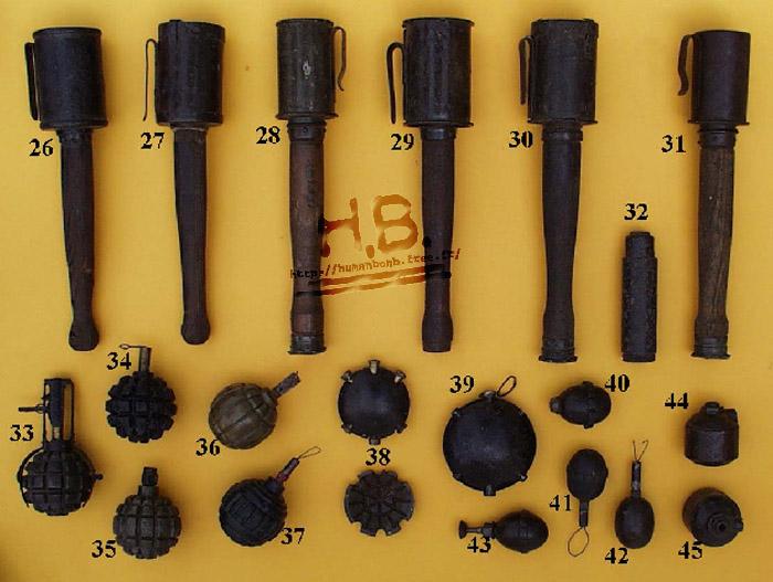 grenad10.jpg
