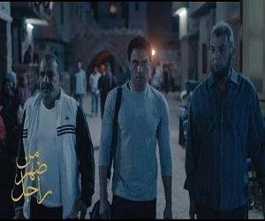 محمود الليثي يا دنيا فيكي العجب تحميل mp3 فيلم من ضهر راجل