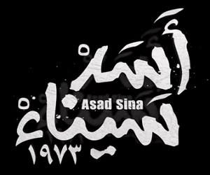 أدم معلش سامحيني تحميل mp3 من فيلم أسد سيناء