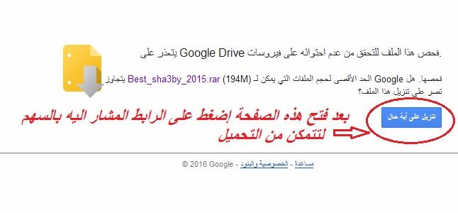 البوم افضل أغاني مصريه مارس 12.jpg