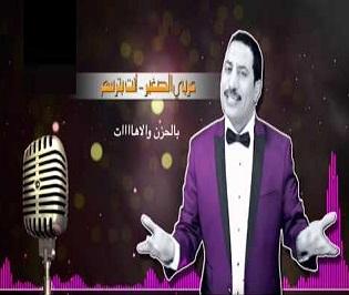 عربي الصغير انت بترسم تحميل mp3