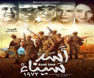 أحمد فوزي سلملي على الغاليين تحميل mp3 من فيلم أسد سيناء