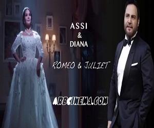 ديانا حداد وعاصي الحلاني روميو وجوليت تحميل mp3