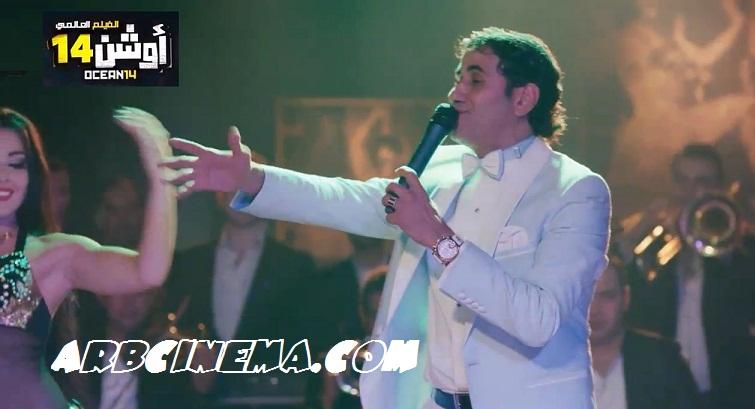 أغنية احمد شيبه لعبت فيلم lawww10.jpg