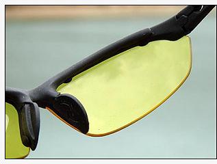 Kollased prillid