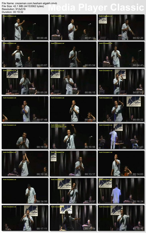 هشام الجخ 2011 قصائد هشام الجخ 2011 يوتيوب هشام الجخ