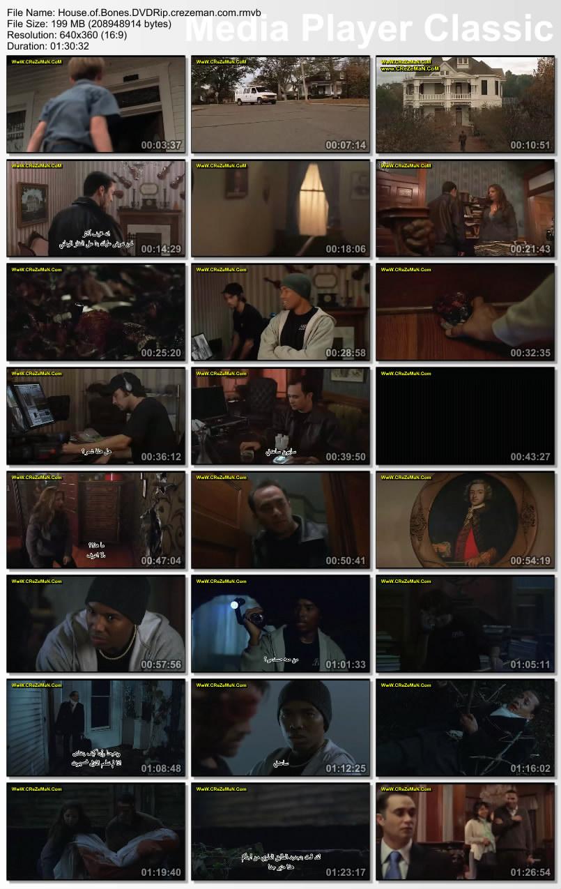 حصريا فيلم الرعب الجامد بيت العظام House.of.Bones.DVDRip بترجمة احترافيه
