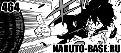 Скачать Манга Fairy Tail 464 / Manga Хвост Феи 464 глава онлайн