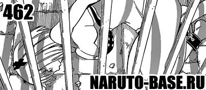 Скачать Манга Fairy Tail 462 / Manga Хвост Феи 462 глава онлайн