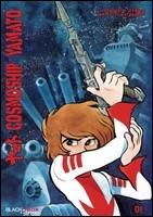 Notre critique de « Cosmoship Yamato »