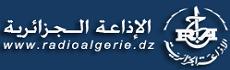 الإذاعة الجزائرية radio algerie