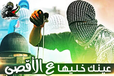 الرواحل الإسلامية الشاملة