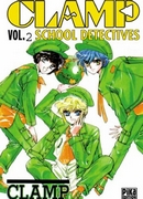 Clamp School Detective