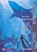 Blue submarine n�6
