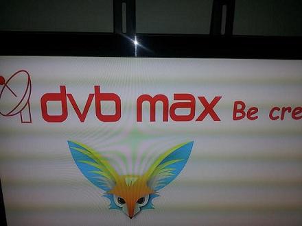 جديد اجهزة DVBMAX بتاريخ 17-04-2020