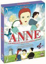 Anne la maison aux pignons verts coffret dvd saison 3 for Anne la maison aux pignons verts dvd