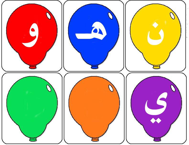 العربية 5c3dea10.jpg