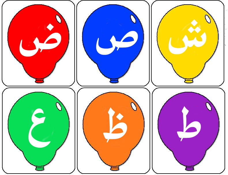 العربية 6ad71110.jpg