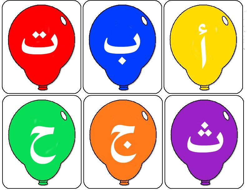 العربية 94782810.jpg