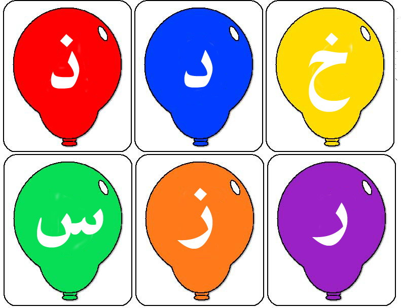 العربية c40e6d10.jpg