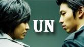 UN (United N-Generation)