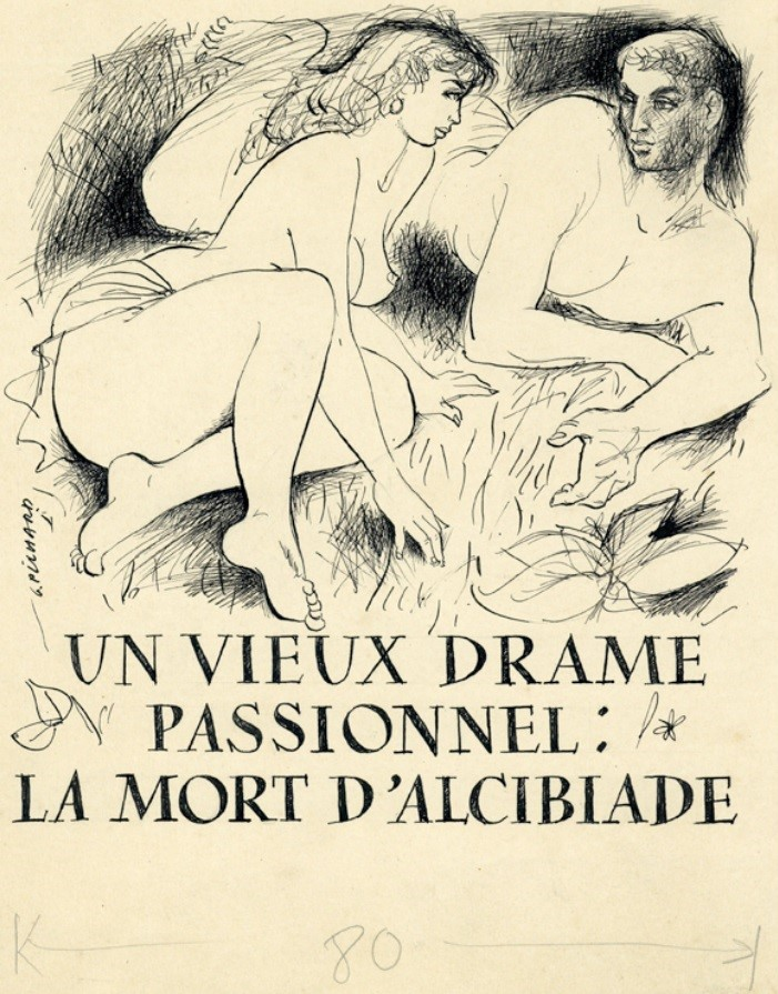 Clignotant Au Magasin Pour Adultes Photos Porno, Photos