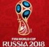 قـــــسم الكرة العالمــية