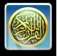 القسم الإسلامى العام