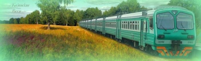 Форум Казанские Вехи