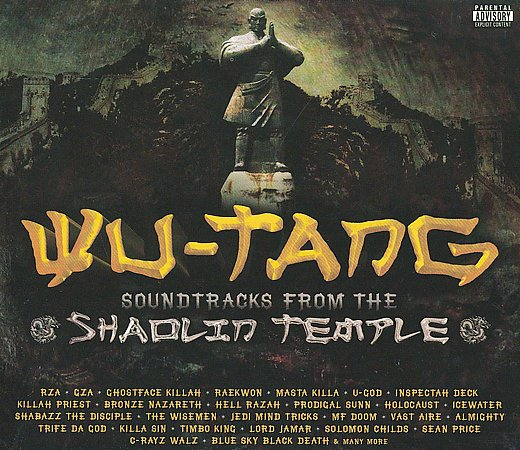 an introduction to the history of wu tang shaolin style First written introduction to the philosophy and history of the wu-tang manual unravels the wu-tang records, wu-wear, the shaolin style.