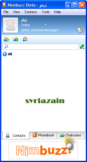 syria chatrooms Chat with thousands of syrians who are online right now - page 6.
