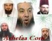 أهم المواقع الإسلاميـــــــــــــــة