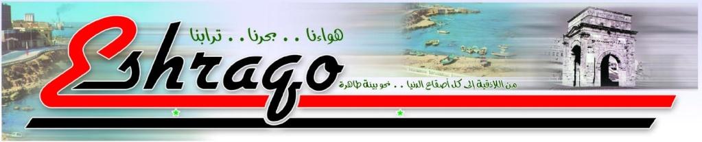www.eshraqoo.com
