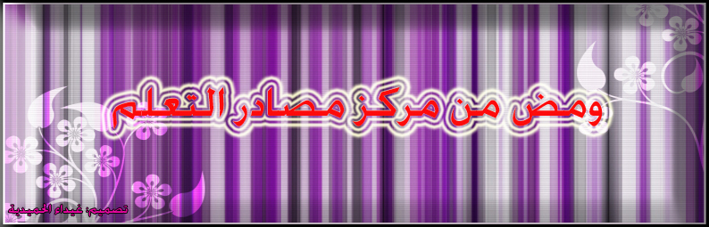 www.rabia.aladawiah.com