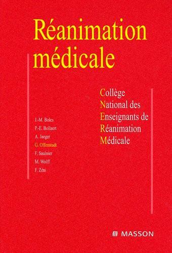 """Réanimation médicale """" 2ème édition """""""
