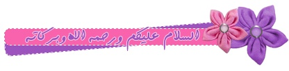 http://i68.servimg.com/u/f68/15/08/21/07/salam_12.jpg
