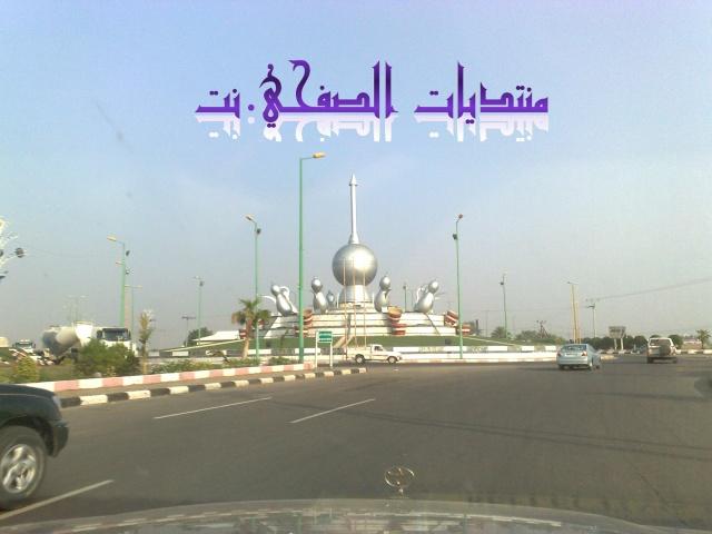 الصـــــــــــــــــــفحي . نــــت                                       alsafhi.net