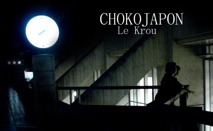 ChokoJapon