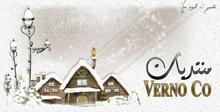 www.vernoco.1forum.biz