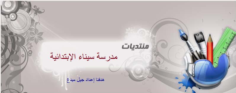 http://sina.7olm.org