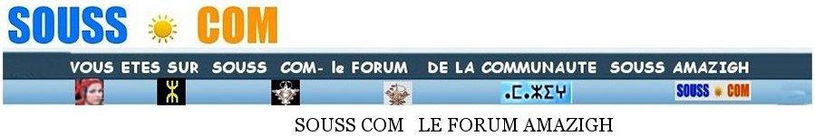 Souss com Amazigh web
