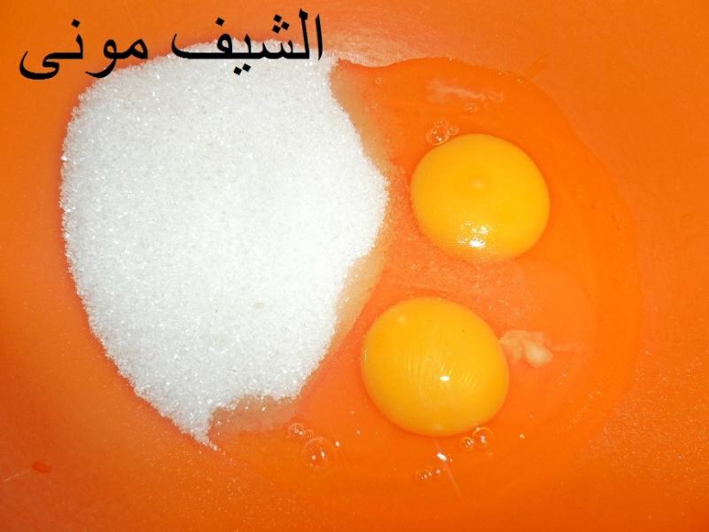 السلام عليكم ورحمة الله احنا دايما بناكل الاسود بالطحينة او