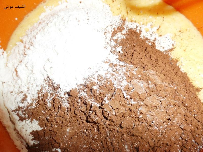 ملعقة صغيرة بيكنج بودر 450 جرام شوكولاته مقطعة 200 مللى