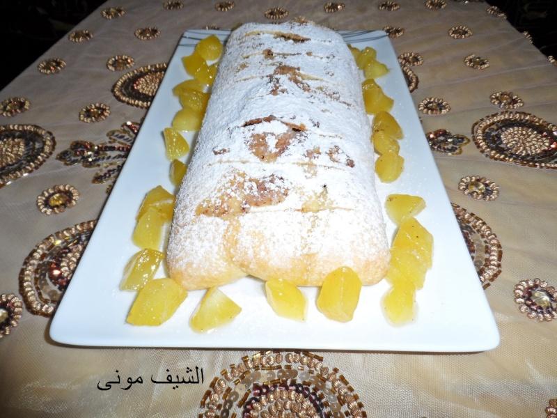 تفاحة مقطعة مكعبات 100 جرام سكر 50 جرام زبيب 70