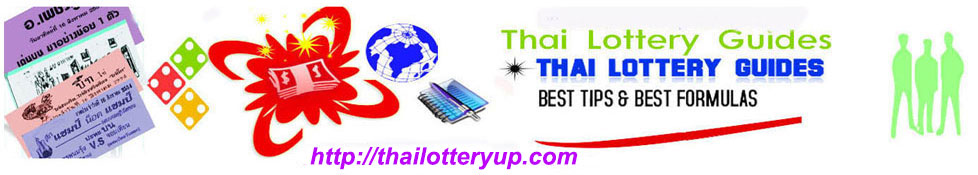 Thai Lottery Sure Number VIP Win Tips