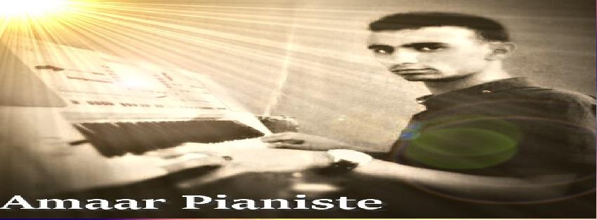 الموقع الرسمي لـ Amaar Pianiste