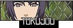 Tokujou