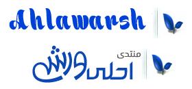 Ahlawarsh